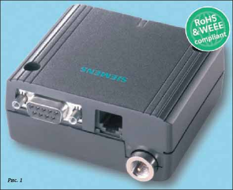 сотовый модем стандарта GSM Siemens ТС35iTerminal/MC35iTerminal (GPRS)