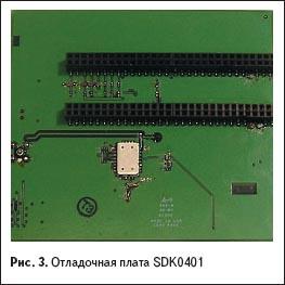 Отладочная плата SDK0401