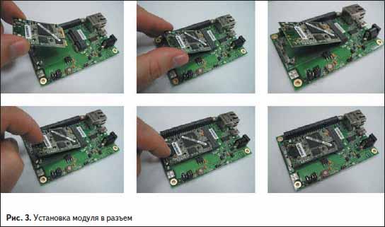 Установка Ethernet и WiFi модуля в разъем
