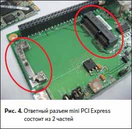 Ответный разъем mini PCI Express состоит из 2 частей
