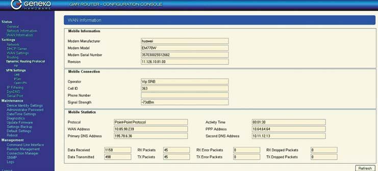 Информация о шлюзе, подключенном к серверу Geneko