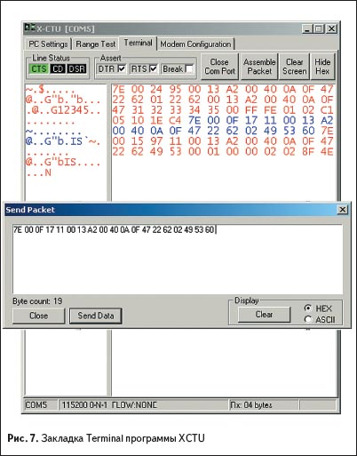 Закладка Terminal программы XCTU