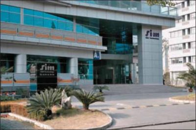 Лидер китайского рынка GSM/GPRS/EDGE модемов – компания Simcom