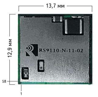Внешний вид RS9110-N-11-02