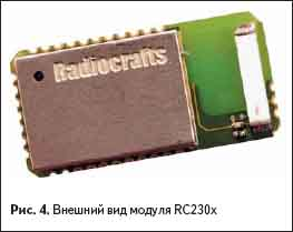 Внешний вид модуля RC230x