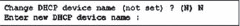 Lantronix WiBox - беспроводной мост/сервер: возможности и основы работы