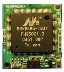 Внешний вид модуля XG-880M