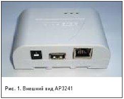 Внешний вид AP3241