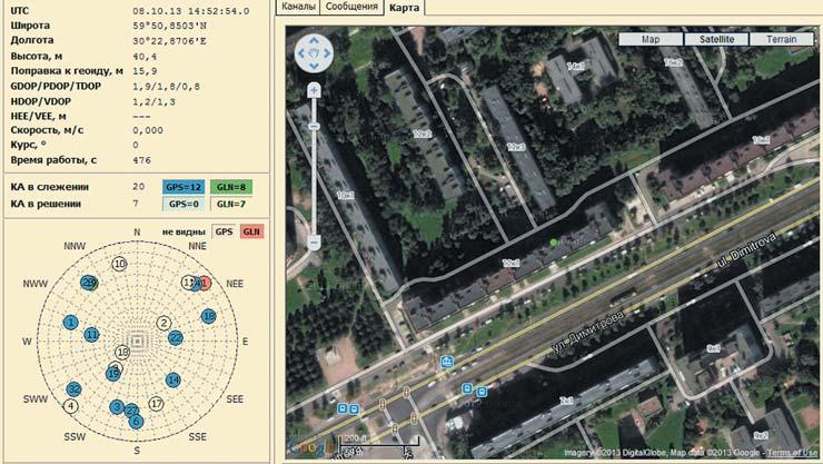 Главное окно программы GeoSDemo3, v3.02