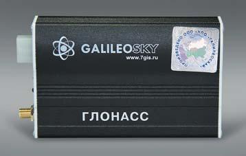 Внешний вид ГЛОНАСС-приставки «ГалилеоСкай»