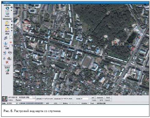 Растровый вид карты со спутника Геоскоп