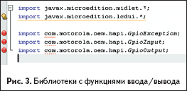 Библиотеки с функциями ввода/вывода