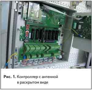 Контроллер системы АСКУЭ c антенной в раскрытом виде