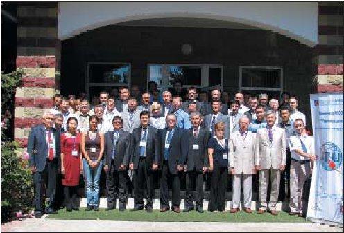 Конференция Международного союза электросвязи «Реализация цифрового вещания»