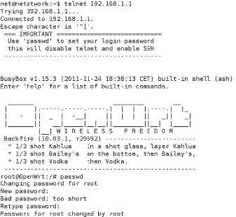 Установка пароля на OpenWrt