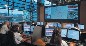 Станция мониторинга
