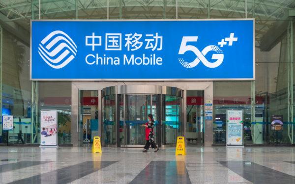 Количество абонентов сети 5G China Mobile достигло уровня количества всех абонентов российских операторов