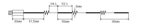 Коллинеарная антенна (далее по тексту эта антенна обозначена С7)