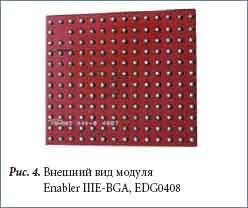 Внешний вид модуля Enabler IIIE-BGA, EDG0408