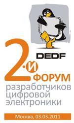 Форум разработчиков цифровой электроники DEDF-2011