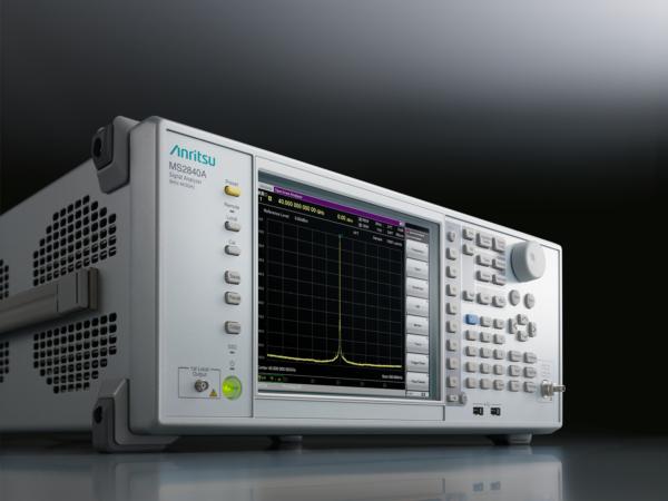 анализатор сигналов MS2840A