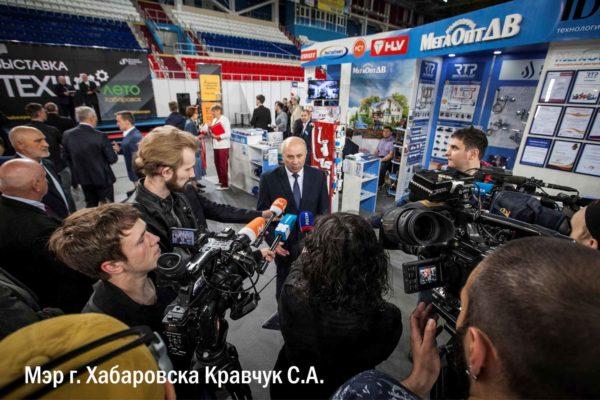 XIX специализированная выставка «Энергетика ДВ региона — 2020. Автоматизация. Безопасность. Связь»