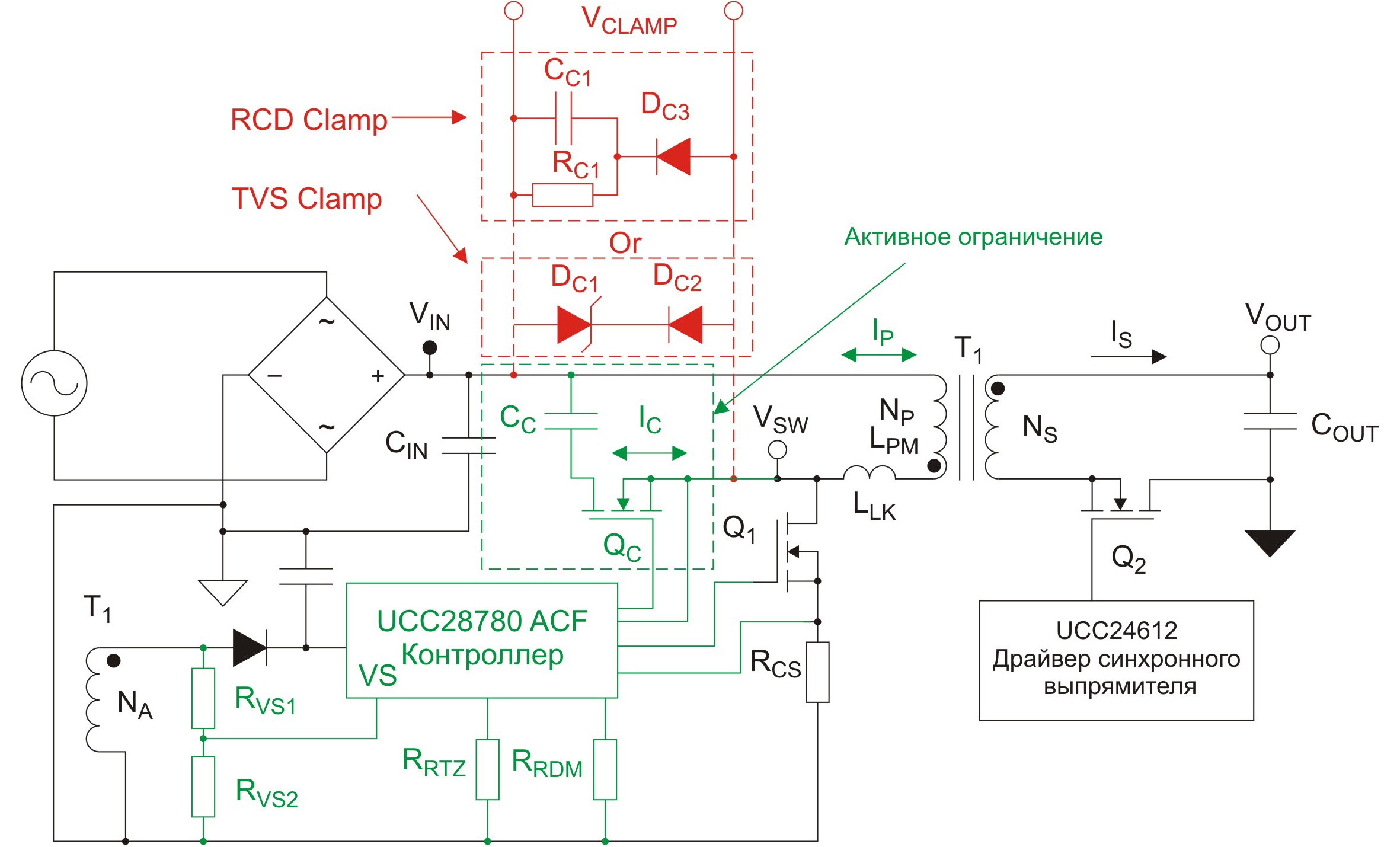 Схема обратноходового преобразователя с пассивной и активной снабберной цепью
