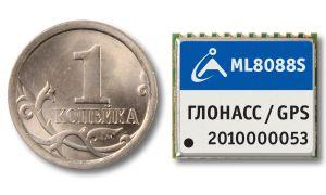 ГЛОНАСС-модуль НАВИА ML8088s