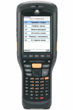 мобильный компьютер MC959B