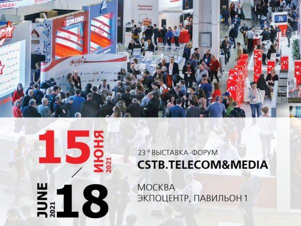 CSTB.Telecom & Media