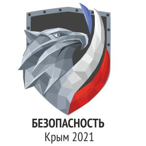 Безопасность. Крым