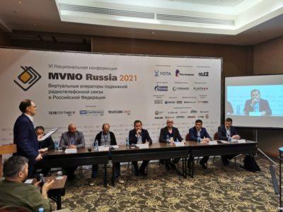 Итоги VI ежегодной Национальной конференции «Виртуальные операторы подвижной радиотелефонной связи в России — MVNO Russia 2021»