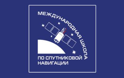 17–22сентября 2018года в Москве, на территории ВДНХ в павильоне «Космос» прошли занятия VIII Международной школы по спутниковой навигации, организованной РКС.