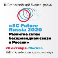 5G-Future-Russia