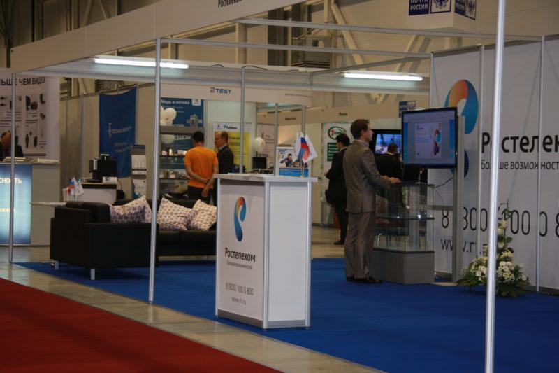 XXI Международная выставка «IT-Сибирь. СибТелеком – 2013»