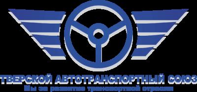 НП «Тверской Автотранспортный Союз»
